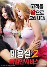 Nonton Film Hairdresser: Special Services 2 (2018) Subtitle Indonesia Streaming Movie Download