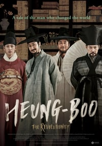 Nonton Film Heung-boo: The Revolutionist (2018) Subtitle Indonesia Streaming Movie Download