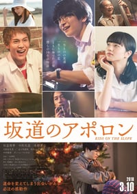 Nonton Film Kids on the Slope (Sakamichi no Apollon) (2018) Subtitle Indonesia Streaming Movie Download