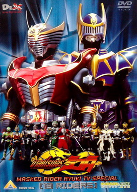 Nonton Film Kamen Rider Ryuki: Special 13 Riders (2003) Subtitle Indonesia Streaming Movie Download
