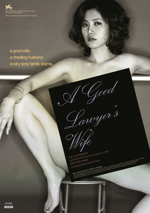 Nonton Film A Good Lawyer's Wife (2003) Subtitle Indonesia Streaming Movie Download