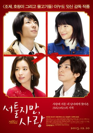 Nonton Film Miracle: Devil Claus' Love and Magic (2014) Subtitle Indonesia Streaming Movie Download