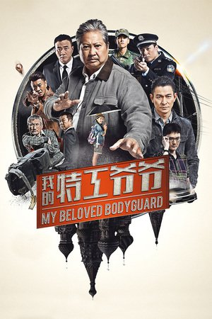 Nonton Film My Beloved Bodyguard (2016) Subtitle Indonesia Streaming Movie Download