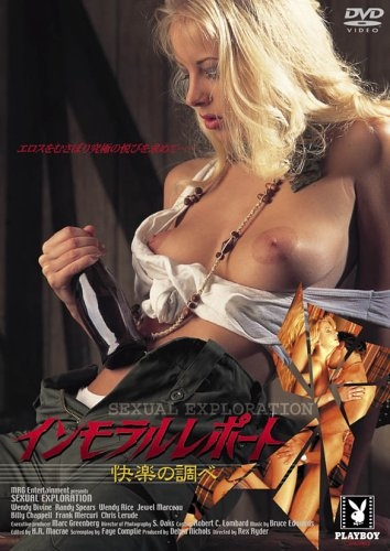 Nonton Film Sexual Exploration (2004) Subtitle Indonesia Streaming Movie Download