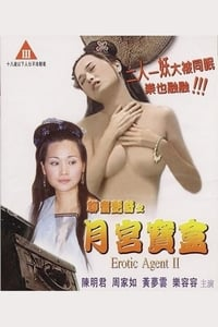 Nonton Film Erotic Agent II (2003) Subtitle Indonesia Streaming Movie Download