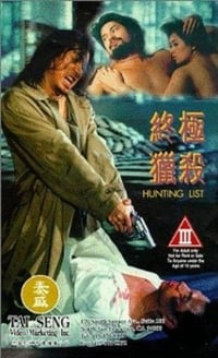 Nonton Film Hunting List (1994) Subtitle Indonesia Streaming Movie Download
