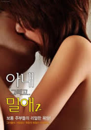 Nonton Film Hold Me Once Again (2012) Subtitle Indonesia Streaming Movie Download