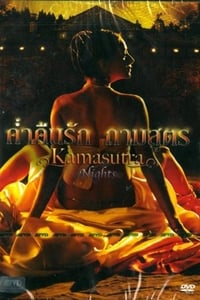 Nonton Film Kamasutra Nights (2008) Subtitle Indonesia Streaming Movie Download