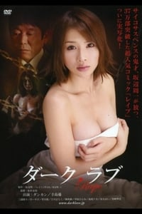 Nonton Film Dark Love: Rape (2008) Subtitle Indonesia Streaming Movie Download
