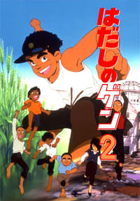 Nonton Film Barefoot Gen 2 (1986) Subtitle Indonesia Streaming Movie Download