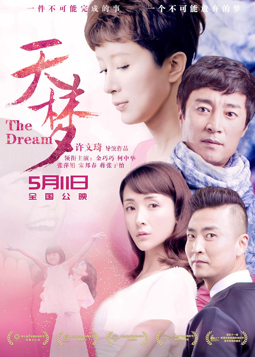 Nonton Film The Dream (2018) Subtitle Indonesia Streaming Movie Download