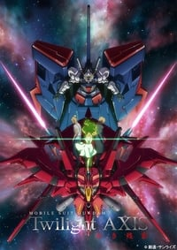 Nonton Film Mobile Suit Gundam: Twilight AXIS Red Trace (2017) Subtitle Indonesia Streaming Movie Download