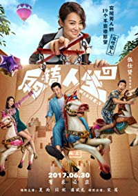 Nonton Film Wished (2017) Subtitle Indonesia Streaming Movie Download