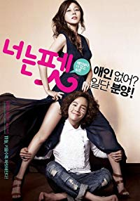 Nonton Film You Are My Pet (2011) Subtitle Indonesia Streaming Movie Download