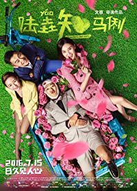Nonton Film When Larry Met Mary (2016) Subtitle Indonesia Streaming Movie Download