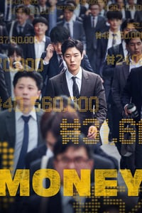 Nonton Film Don (Money) (2018) Subtitle Indonesia Streaming Movie Download