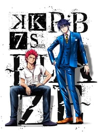 Nonton Film K: Seven Stories Movie 1: R:B – Blaze Part 2 (2018) Subtitle Indonesia Streaming Movie Download