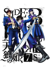 Nonton Film K: Seven Stories Movie 2: Side: Blue – Tenrou no Gotoku Part 2 (2018) Subtitle Indonesia Streaming Movie Download